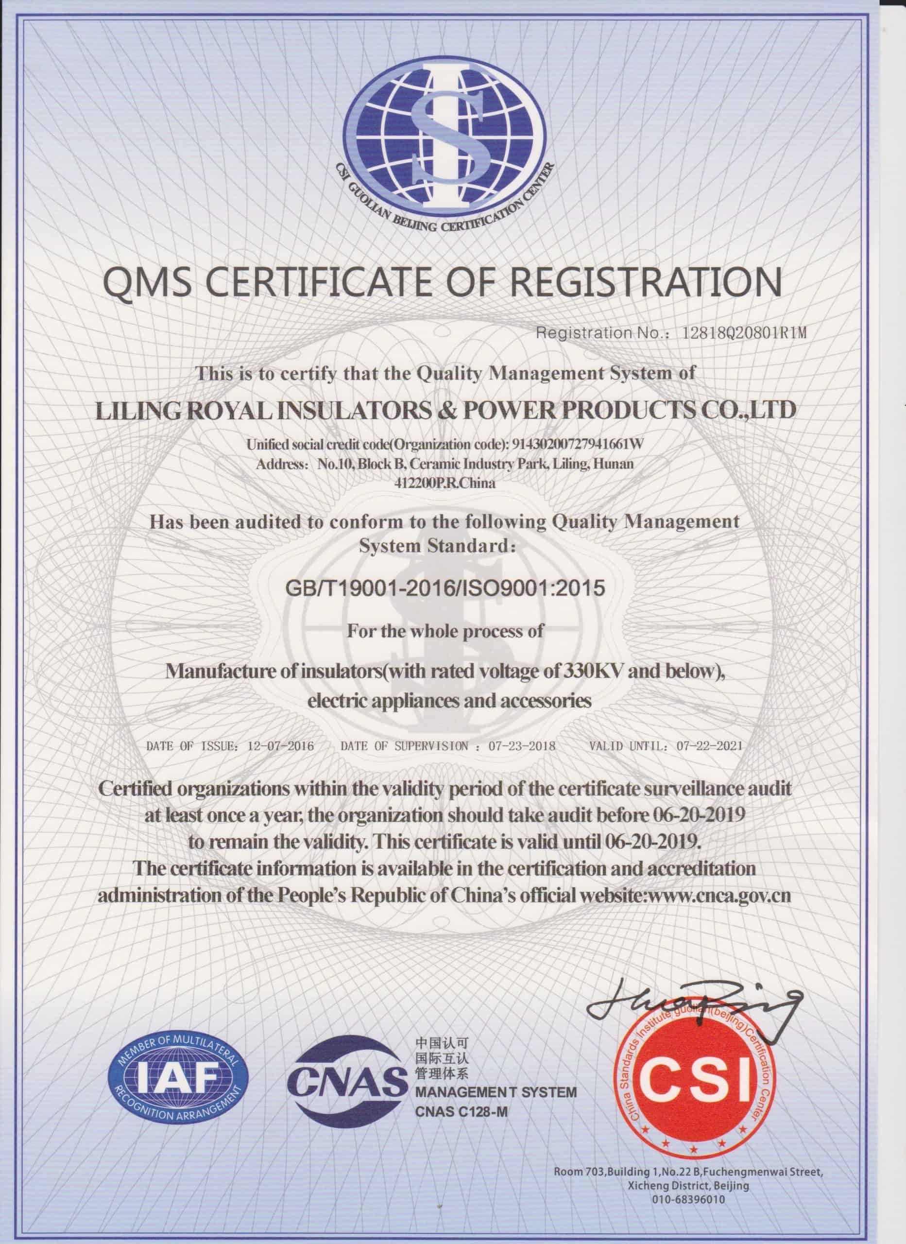 Royal Insulator ISO9001